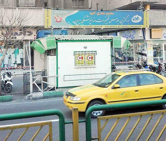 بازار تجهیزات دندانپزشکی در انتظار رونق-وب سایت دکتر افشین کاوسی